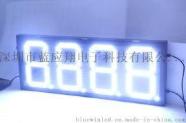 出口墨西哥 led油价屏  88.88白色12英寸油价屏 户外防水LED油价牌 加油站价格牌