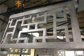 广州镂空铝窗花加工厂家