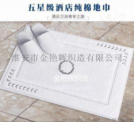 五星级酒店地巾浴室加厚家用防滑垫卫浴卫生间吸水地垫简欧可机洗