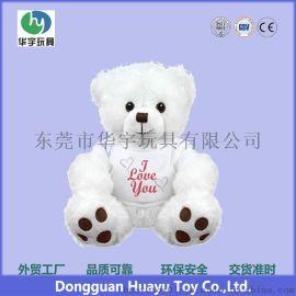 东莞茶山专业小批量定做20CM泰迪熊礼品公仔毛绒玩具工厂