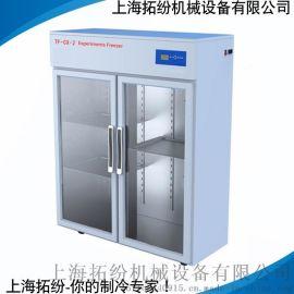 雙門層析冷櫃,立式冷櫃TF-CX-2(不鏽鋼)普通型