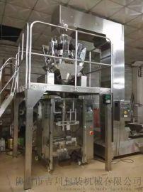 厂家直销饼干包装机 定量称重包装机  颗粒包装机 全自动包装机 多功能包装机械