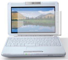 14寸笔记本电脑屏幕保护膜【批发价格