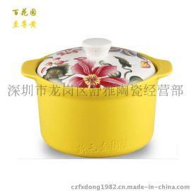�մ�ɰ��  �����˼�/ֱ���    Ceramic casserole