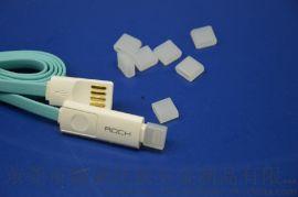厂家供应数据线保护套 数据线硅胶套防尘塞 数据线防尘帽
