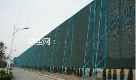 柔性防尘网、防风网厂家