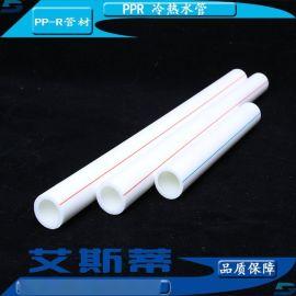 山东东营家装水暖PPR热水管 PPR给水管材管件