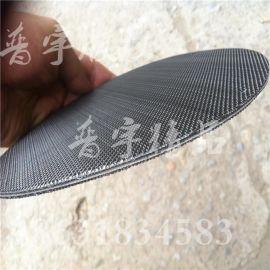 304不锈钢多层点焊过滤圆片