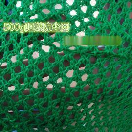 柔性防风网、防尘网厂家