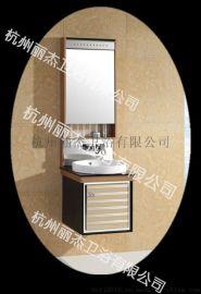 家装小户型挂墙式50公分浴室柜组合带灯PVC吊柜