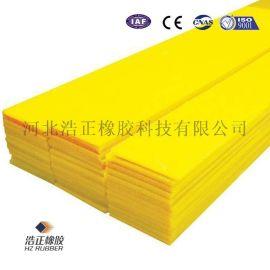 厂家直销 聚氨酯垫板 聚氨酯垫片 聚氨酯棒