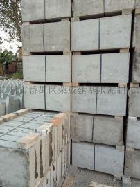 供应广州建基Φ1500*500*150角铁包边混凝土电缆沟盖板、槽钢包边混凝土电缆沟盖板