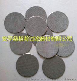 定做304不锈钢烧结网滤片 316不锈钢烧结过滤网片