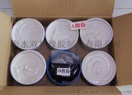 JLC-22型聚硫密封胶验货先验货嵌缝密封膏后付款