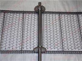 饼干输送网带 输送饼干用网带 定做网带厂家
