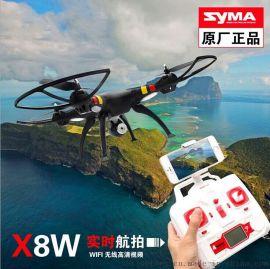 SYMA司馬大型手機wifi實時航拍飛行器X8W 無頭模式戰鬥機飛行器 遙控飛機