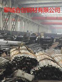 扬州15Gcr特殊材质无缝钢管,扬州15Gcr特殊材质无缝钢管45×7