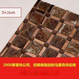 水晶马赛克厂家天艺出口超过三十个国家的水晶马赛克厂家