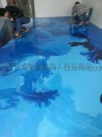 兰州环氧自流平 塑胶地板施工