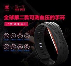 37度智能手环2代 蓝牙外单第二代 健康血压 睡眠心率血压智能监测