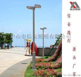 热销3米庭院灯户外小区道路花园灯厂家批发LED花园灯广场灯景观灯