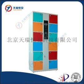 北京天瑞恒安TRH-24条码型电子寄存柜厂家直销