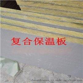 80岩棉条发展市场前景