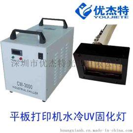 uv打印机灯头led uv固化灯uv紫外线光源进口高亮LED芯片打印机专