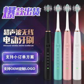 爆款私膜康途电动牙刷成人充电式超声波震动牙刷支持OEM/中性