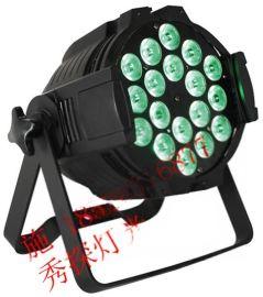 18颗12W大功率手拉手四合一帕灯 面光灯 染色灯