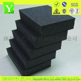 砂块海绵 海绵磨块生产厂家 可定制加工异形