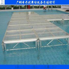 厂家直销优质铝合金舞台活动拼装舞台 走秀T台搭建 可定制