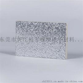 東莞田豐 20mm2CM自動販賣機售貨機售飯機用聚氨酯保溫板