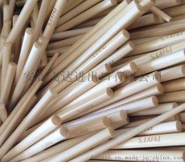 FD-161118大量供应双生竹筷