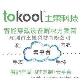 深圳智能跑鞋,智能跑鞋方案,智能运动鞋公司