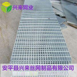 长春钢格板 钢格板承载 钢格板出口