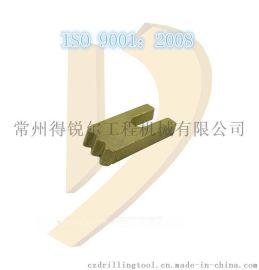 螺旋钻机 旋挖钻机 截齿 合金扁齿 TM3