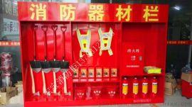 定制消防柜消防展示柜安全消防器材柜13783127718