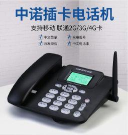 中諾C265無線插卡電話機