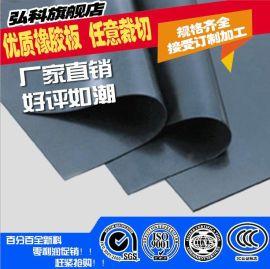 【厂家直销】圆形优质橡胶制品 工业用橡胶制品更多产品供应批发