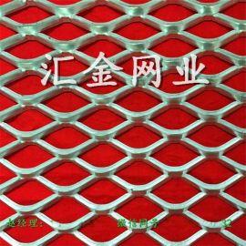 安平汇金铝板网/拉网幕墙/新型幕墙装饰网/铝拉伸网