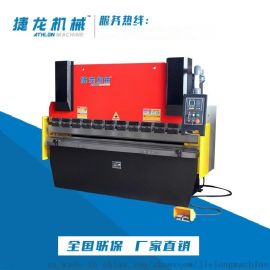 WC67K-63T/2500液压数控折弯机,E21系统