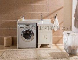 玉盛洗衣柜 YSB2010101 系列 阳台柜 可定制