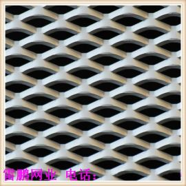 波浪铝板铝板网 河北雷鹏lp铝板网 波浪铝板网