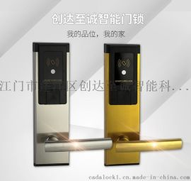 304不锈钢酒店锁 刷卡电子锁 智能门锁 电子门锁