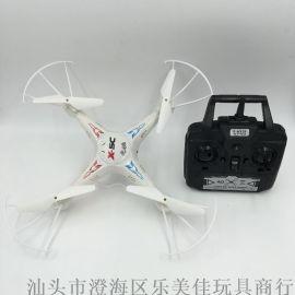 四軸飛行器無人機遙控飛機玩具航模 大型四軸專業實時航拍飛行器無人機遙控飛機