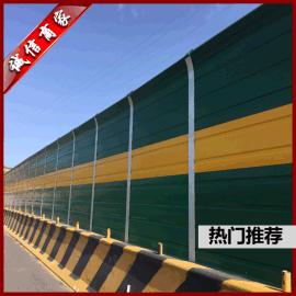 声屏障;高架桥声屏障;高架桥声屏障厂家-安固声屏障厂家