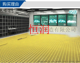 车间格栅网-防腐阻燃、稳固防滑-恒润
