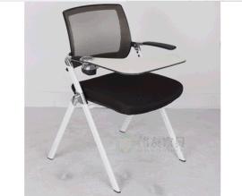 高档网布培训椅,带写字板培训椅,网布折叠培训椅,高档品牌培训椅厂家