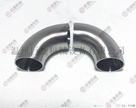 卫生级焊接弯头 90度焊接弯头 不锈钢焊接弯头